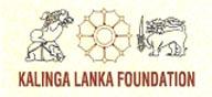 Kalinga_Lanka_Foundation